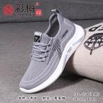 131-058 灰 时尚飞织运动风男单鞋