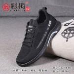 360-033 黑 时尚飞织运动风男单鞋