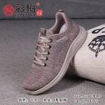 360-038 卡其 时尚飞织运动风男单鞋