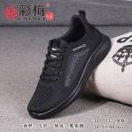 360-037 黑 时尚飞织运动风男单鞋