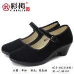 034-1873 【独跟一代】舒适休闲工作鞋 广场舞鞋
