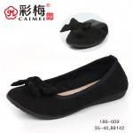 186-009  黑 休闲蛋卷女单鞋