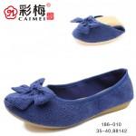 186-010 兰 休闲蛋卷女单鞋