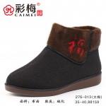 276-013 黑 【大棉】 中老年软底舒适保暖女棉鞋