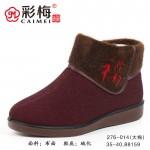 276-014 红 【大棉】 中老年软底舒适保暖女棉鞋