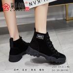 289-013 黑 【二棉】 时尚优雅韩版马丁短靴