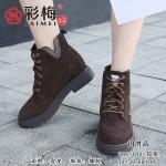 306-011 豆沙 【超柔内里】 时尚优雅韩版马丁短靴