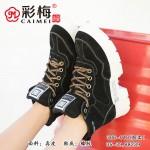 306-018 黑 【超柔内里】 时尚优雅韩版马丁短靴