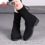 262-101 黑 【二棉】 百搭时尚优雅女短靴