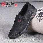 053-021 黑 【二棉】 休闲潮流一脚蹬布面男棉鞋