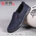 053-022 兰 【二棉】 休闲潮流一脚蹬布面男棉鞋