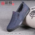 280-068 兰 【二棉】 休闲潮流一脚蹬布面男棉鞋