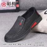 029-049 黑 【二棉】 休闲潮流一脚蹬布面男棉鞋