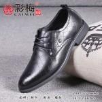 299-027 黑 【二棉】 商务潮流舒适男棉鞋