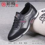 299-035 黑 【二棉】 潮流舒适男棉鞋