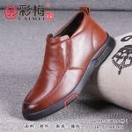 299-031 棕 【大棉】 商务潮流舒适男棉鞋