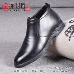 299-032 黑 【大棉】 商务潮流舒适男棉鞋