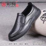 299-025 黑 【二棉】 商务潮流舒适男棉鞋