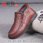 280-072 棕 【大棉】 休闲潮流超纤男棉鞋