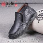 280-071 黑 【大棉】 休闲潮流超纤男棉鞋