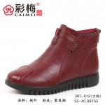 387-012 红 【大棉】保暖舒适百搭休闲女棉鞋