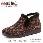 015-080 黑 【大棉】 中老年软底舒适保暖女棉鞋