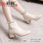 366-005 米 时尚优雅气质女短靴