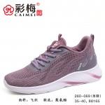 260-069 紫 休闲时尚飞织运动女单鞋