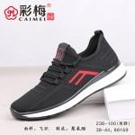 238-100 黑红 休闲潮流飞织男单鞋