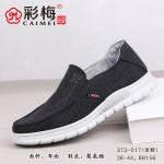 373-017 黑 时尚潮流布面男单鞋