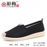 331-192 黑色 休闲舒适女单鞋