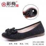 375-029 黑 休闲时尚布面女单鞋