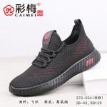 372-054 黑红 休闲潮流飞织男单鞋
