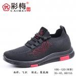 186-120 黑红 时尚优雅运动飞织女单鞋
