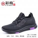 186-119 黑紫 时尚优雅运动飞织女单鞋