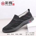 097-119 黑 时尚潮流布面男单鞋