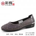 377-018 灰色 休闲百搭舒适女单鞋