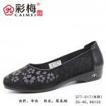 377-017 黑色 休闲百搭舒适女单鞋