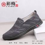 097-120 灰 时尚潮流布面男单鞋