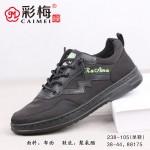 238-105 黑 时尚潮流布面男单鞋