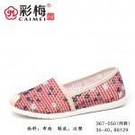 367-050 红色 休闲舒适女单鞋