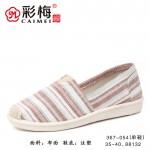367-054 粉色 休闲舒适女单鞋