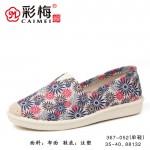 367-052 红色 休闲舒适女单鞋