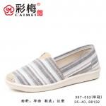 367-053 灰色 休闲舒适女单鞋