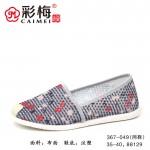 367-049 黑色 休闲舒适女单鞋
