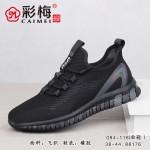 084-118 黑 休闲潮流飞织男单鞋