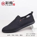 301-107 黑色 时尚潮流舒适男单鞋