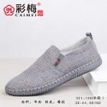 301-108 灰色 时尚潮流舒适男单鞋
