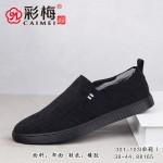 301-103 黑色 时尚潮流舒适男单鞋