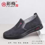 531-004 灰 舒适休闲中老年男单鞋